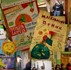 Новогурово 05.04.2014-2