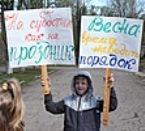 Новомосковск-2 26.04.2014-аватар-2