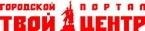 логотип-Твой-Центр-22