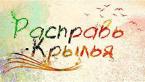 РК_лого