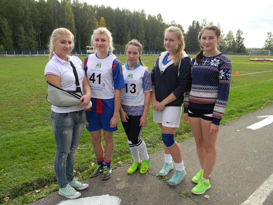 Спорт_19092015_фото1