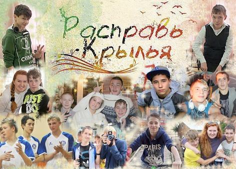 Фестиваль_2015_Новомосковск_1