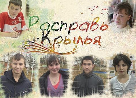 Фестиваль_2015_Зубцов