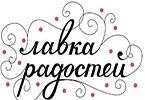 lavkaradostey_2017.05.03